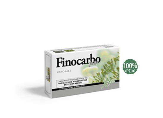 Συσκευασία προϊόντος Finocarbo Plus που απαλλάσσει από φούσκωμα και αέρια