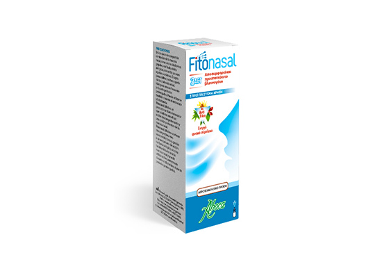 Συσκευασία προϊόντος Fitonasal 2Act που απελευθερώνει την μύτη