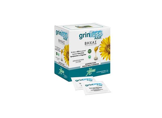 Συσκευασία του προϊόντος Grintuss Adult δισκία που καταπολεμά το βήχα