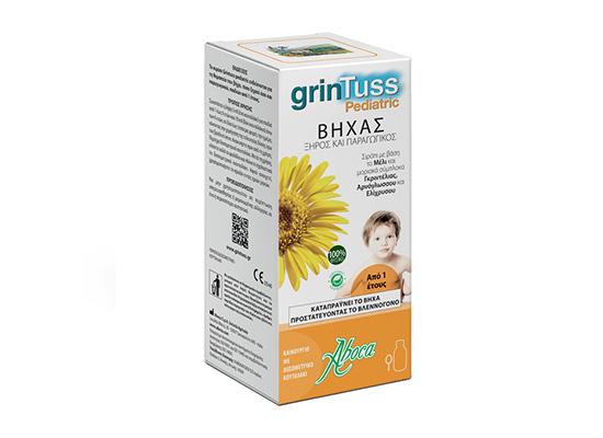 Συσκευασία προϊόντος Grintuss Pediatric κατά του βήχα σε παιδιά και βρέφη