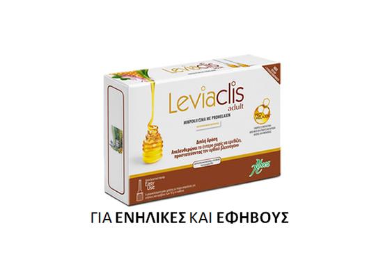 Συσκευασία του προϊόντος Leviaclis Adult κατά της δυσκοιλιότητας