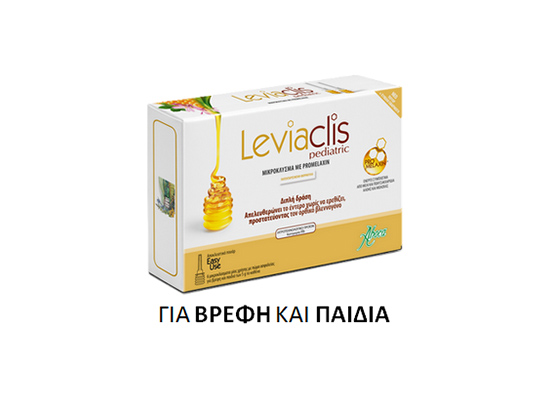 Συσκευασία προϊόντος Leviaclis Pediatric κατά της δυσκοιλιότητας των παιδιών